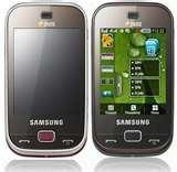 Dual Sim Mobiles Long Battery Photos