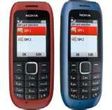 Pictures of Nokia Dual Sim Mobile Names
