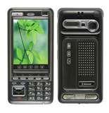 Dual Sim Mobile Phone Au Pictures