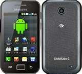 Price Samsung Dual Sim Mobile Kolkata Pictures