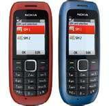 Photos of Nokia Dual Sim Mobile Names