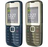 Pictures of Low Cost Dual Sim Mobiles In Samsung