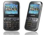 Photos of Low Cost Dual Sim Mobiles In Samsung