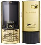 Low Cost Dual Sim Mobiles In Samsung Pictures