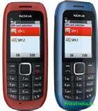 Dual Sim Mobile Price