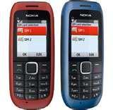 Dual Sim Mobile Price Photos