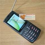 Low Cost Dual Sim Mobile Images