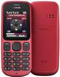 Pictures of Low Cost Dual Sim Mobile