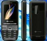 Images of Micromax Cdma Gsm Dual Sim Mobile