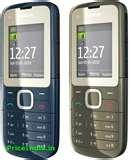 Images of Dual Sim Mobile In India