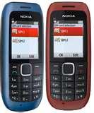 Pictures of Dual Sim Cdma Gsm Mobile Phones In India