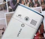 Photos of Sony Ericsson Dual Sim Mobiles