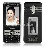Images of Cheap Dual Sim Mobile