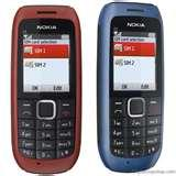3g Mobiles With Dual Sim Pictures
