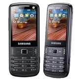 Photos of Samsung Latest Dual Sim Mobiles
