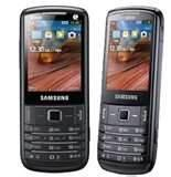 Images of Samsung Latest Dual Sim Mobile