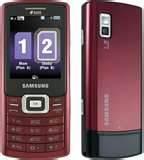 Samsung Dual Sim Mobile Price Photos
