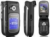Photos of Sony Ericsson Dual Sim Mobiles In India With Price