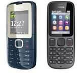 Pictures of Cheap Dual Sim Mobiles In India