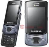 Price Of Samsung Dual Sim Mobile Pictures