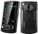 Samsung Dual Sim Mobile Price List In India