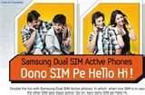 Photos of Samsung Latest Dual Sim Mobile