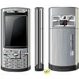 Dual Sim China Mobile Pictures