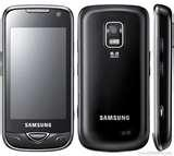 Pictures of Samsung Dual Sim Mobile Price In India