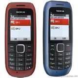 Dual Sim Mobile Price In India