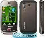 Samsung Dual Sim Mobile In India Images