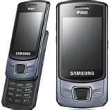 Samsung Dual Sim Cdma Gsm Mobile Price In India Images