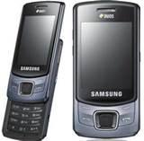 Photos of Cdma Gsm Dual Sim Mobile Samsung