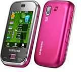 Photos of Samsung Mobile Phones Dual Sim With Price