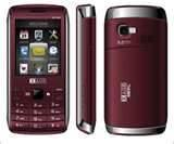 Dual Sim Mobiles Price In India Pictures