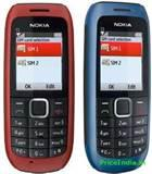 All Dual Sim Mobile Pictures