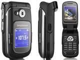 Sony Ericsson Dual Sim Mobiles In India Pictures