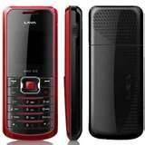 Pictures of Dual Sim Cdma Gsm Mobiles