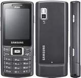 Images of Samsung Dual Sim Cdma Gsm Mobiles In India