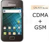 Gsm  Cdma Dual Sim Mobile Images