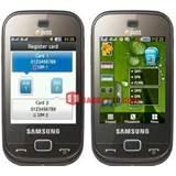 Pictures of Samsung Dual Sim Mobile