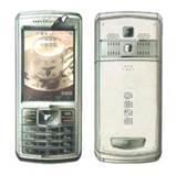 Best Dual Sim Mobile Phone