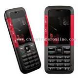 Dual Sim Mobile Phone Prices Pictures
