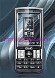 Gsm  Cdma Dual Sim Mobile