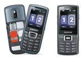 New Dual Sim Mobile Phones Images