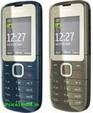 Dual Sim Mobile Phones In India With Price