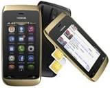 Dual Sim Touch Screen Mobiles In India With Price Images