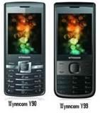 Pictures of New Dual Sim Mobiles