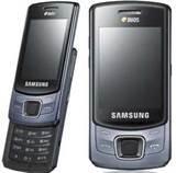 Samsung Dual Sim Mobiles