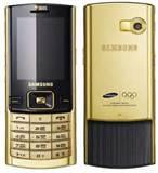 Dual Sim Mobiles In Samsung Pictures