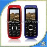Images of Dual Sim Mobile Handsets